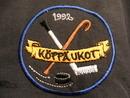 köppäukot Logo