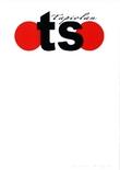 Tapiolan Otso Logo